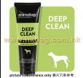 ANIMALOGY 狗用深層清潔洗毛液 250ML