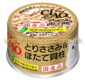 CIAO 貓罐頭 雞+瑤柱 85g <C21>