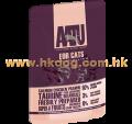 AATU 貓濕包 雞,三文魚 85g
