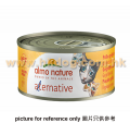 Almo Nature Alternative 貓罐頭 烤雞肉 70g