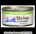 Thrive 無穀物貓罐 吞拿魚,蔬菜 75g