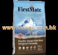 FirstMate 無穀物海魚馬鈴薯全犬配方 細粒 28.6磅