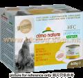 Almo Nature 健怡貓罐頭 雞柳 50g 4罐裝
