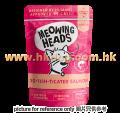 Meowing Heads 無穀物三文魚貓濕包 100G