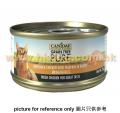 Canidae 無穀物貓罐 雞絲+南瓜 70g