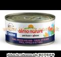Almo Nature 貓罐頭 吞拿+雞肉+火腿 70g