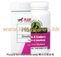 RAW Support楓葉 貓狗用賴氨酸、小紅莓 128g