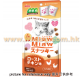Aixia Miaw 貓曲奇 雞味 30g<MMS9>