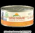 Almo Nature 幼貓罐頭 雞胸肉 150g