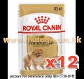 Royal Canin 成年松鼠犬濕包 85G x12包