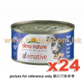 Almo Nature Alternative 貓罐頭 70g x24罐