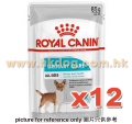 Royal Canin 成犬尿道保健濕包 85G x12包