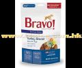 Bravo 烤火雞片 2.5oz