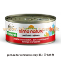 Almo Nature 貓罐頭 雞肉+蝦 70g
