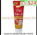 CIAO 乳酸菌貓醬牙膏裝 雞肉味<CS153>