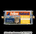 K9 Natural 貓濕糧 單一蛋白雞肉 85g  x24罐