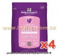 Stella & Chewy's  急凍生肉貓糧 火雞肉餅配方 1LB x4包