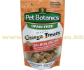 Pet Botanic Omega Treats 3安士 三文魚