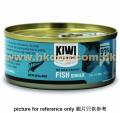 KIWI Kitchens 貓濕糧 85g 海魚