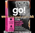 GO! SKIN + COAT 免治雞肉 貓濕糧 6.4安士