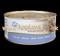 Applaws 貓罐頭肉絲 70g 海魚