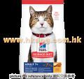 Hill's 老貓 7+配方 3.5kg