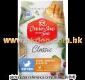 Chicken Soup 幼貓配方 13.5磅(4.5LB*3)