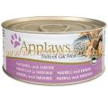 Applaws 貓濕糧 鯖魚,沙甸 156g