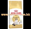 Royal Canin 布偶成貓配方 2kg