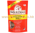 Stella & Chewy's  凍乾生肉狗糧 雞肉配方 5.5oz