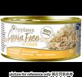 APPLAWS Grain Free 貓罐頭 雞肉,雞湯 70g