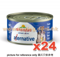 Almo Nature Alternative 狗罐頭吞拿魚 70g x24罐