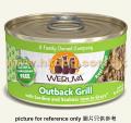 Weruva 貓罐頭 3oz Outback Grill  參魚,肺魚