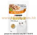 MonPetit Petit Gourmet 貓主食濕包雞肉 40g