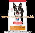 Hill's 成犬 減肥細粒配方 12kg
