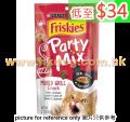 Purina Party Mix 貓小食 牛,三文  170g