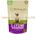 Pet Natural of Vermont Lysine 賴氨酸牛磺酸小食 3.74oz/60粒