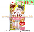 Ciao 貓用流心粒粒 吞拿魚,燒鰹魚味<QSC311>