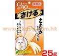 Ciao 吞拿魚棒 雞湯味<CS83>