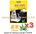 忌廉哥豆腐砂 18L 蘆薈味 x3包