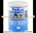 PetAg PetLac (貓,狗,及哺乳類小動物)營養奶粉 300克