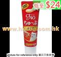 CIAO 乳酸菌貓醬牙膏裝 吞拿魚味<CS151>