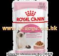 Royal Canin 肉汁貓濕包 幼貓 85g