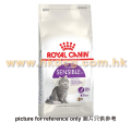 Royal Canin 易於敏感成貓配方 15kg
