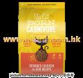 Tiki Cat 無穀物高蛋白雞肉貓糧 11.2磅(5.6磅*2)