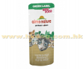 Almo Nature 綠標籤貓小食 3g 雞柳