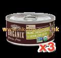 Organix 無穀物貓罐頭 3oz 雞絲,雞肝 x3罐