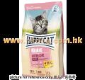 Happy Cat Minkas 初生貓5週~6個月配方 1.5KG