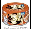 Aixia 燒津 吞拿+雞肉+蟹柳 80g<YM41>