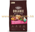 Organix 無穀物 有機小型全犬配方 4磅